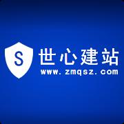 深圳市世心互联网科技有限公司;