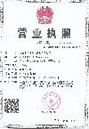 南宫市荣铖燃气设备有限公司;