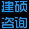 河南鼎冠建设工程有限公司;