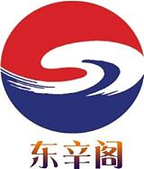 泊头市东辛阁环保设备有限公司;