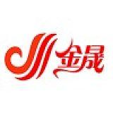卢龙县金晟工程机械厂;