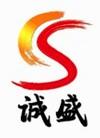 深圳市诚盛电力设备有限公司;