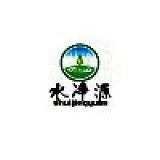 青海水净源环保科技有限公司;