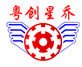 东莞市星乔仪器设备有限公司LOGO;