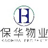 江蘇保華物業管理有限公司;