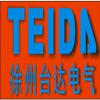 徐州台达电气科技有限公司;