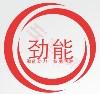 顺德北滘肖鲸飞电动车维修店;