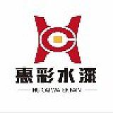 江蘇惠彩新材料科技有限公司;