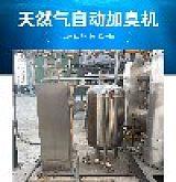 天津利尔捷自控科技有限公司;