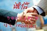 中企恒茂(北京)會計服務有限公司;