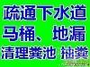 南通建淳管道工程有限公司;