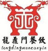 四川龙鼎门餐饮管理有限公司;