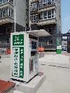 北京水九尊环保科技有限公司;