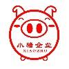 深圳市小猪企业服务有限公司;