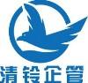 芜湖清铃企业管理咨询有限公司;