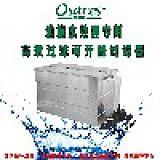 廣州市巨鴻環保工程有限公司;