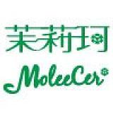 广州市茉莉珂制冷设备有限公司;
