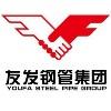 天津华岐友发钢管贸易bwin手机版登入;