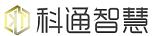 深圳市科通智慧科技有限公司;