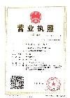 廣州市兆揚膠粘制品k8彩票官方網站;