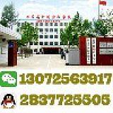 江蘇省新聞出版學校;