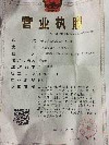 鄭州志束文化傳播有限公司;