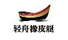 轻舟运动用品有限公司;
