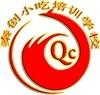 西安秦创餐饮管理有限公司;