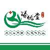 重慶瑧優堂生物科技玖玖資源站;