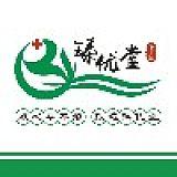 重庆瑧优堂生物科技有限公司;
