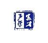 福州市富才声学发展有限公司;