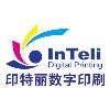 广州印特丽科技bwin手机版登入;