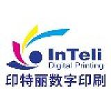 广州印特丽科技有限公司;