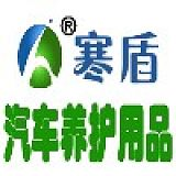 武漢格瑞卡科技有限公司;