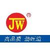 东莞市劲稳超声波自动化设备有限公司;