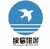 北京緣信旅遊文化服務玖玖資源站;