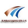 杭州骧虎交通科技有限公司;
