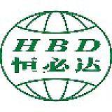 深圳市恒必達電子科技有限公司;