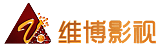 深圳市維博廣告有限公司;