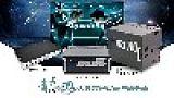 深圳市青象信息科技有限公司;