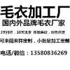 东莞市金凯服饰有限公司;