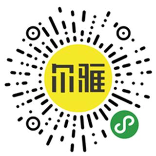 广州尔雅品牌策划有限公司;
