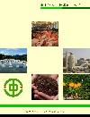 中健(广州)环保产业有限公司;