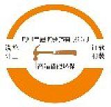 荊州市啟航裝飾有限公司;