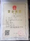 滕州宇恒化工技术有限公司;