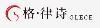 成都格律诗企业管理有限公司;