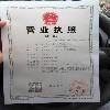 河北壹哲环保科技bwin手机版登入;