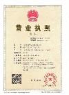 上海德瑞展览有限公司;