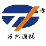 蘇州通錦精密工業股份有限公司;