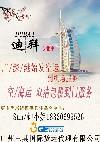 广州市三其国际货运代理有限公司;